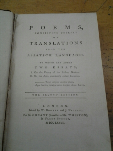 Image for POEMS, CONSISTING CHIEFLY OF TRANSLATIONS FROM THE ASIATICK LANGUAGES, TO WHICH ARE ADDED TWO ESSAYS...